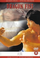 Dragon Fist - British Movie Cover (xs thumbnail)