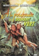 Romancing the Stone - French Movie Cover (xs thumbnail)
