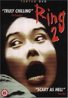 Ringu 2 - British Movie Cover (xs thumbnail)