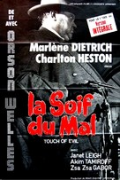 Touch of Evil - French Re-release movie poster (xs thumbnail)
