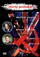 The Fourth Protocol - Czech DVD cover (xs thumbnail)