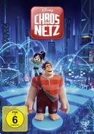 Ralph Breaks the Internet - German DVD cover (xs thumbnail)