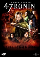 47 Ronin - Movie Cover (xs thumbnail)