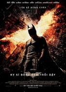 The Dark Knight Rises - Vietnamese Movie Poster (xs thumbnail)