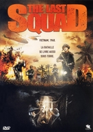 Tunnel Rats - French DVD cover (xs thumbnail)