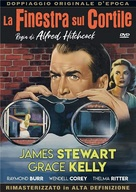 Rear Window - Italian DVD movie cover (xs thumbnail)