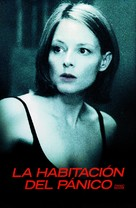 Panic Room - Chilean Movie Poster (xs thumbnail)