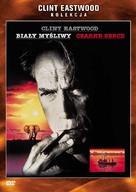 White Hunter Black Heart - Polish Movie Cover (xs thumbnail)
