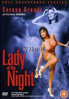 La signora della notte - British DVD cover (xs thumbnail)