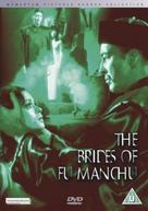 The Brides of Fu Manchu - British DVD cover (xs thumbnail)
