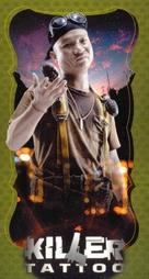 Killer Tattoo - Thai poster (xs thumbnail)