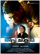 Avicharitha - Indian Movie Poster (xs thumbnail)