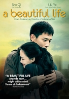 A Beautiful Life - DVD movie cover (xs thumbnail)