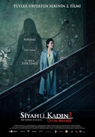 The Woman in Black: Angel of Death - Turkish Movie Poster (xs thumbnail)