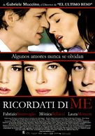 Ricordati di me - Uruguayan Movie Poster (xs thumbnail)