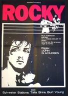 Rocky - Romanian Movie Poster (xs thumbnail)