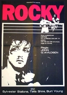 Rocky - Romanian Movie Poster (xs thumbnail)