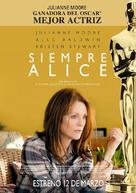 Still Alice - Chilean Movie Poster (xs thumbnail)