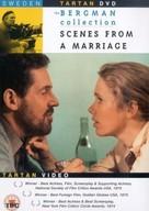 Scener ur ett äktenskap - British DVD cover (xs thumbnail)