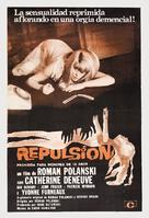 Repulsion - Argentinian Movie Poster (xs thumbnail)