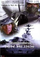 Airboss - Thai DVD movie cover (xs thumbnail)