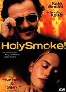 Holy Smoke - Movie Cover (xs thumbnail)