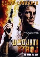 The Mechanik - Croatian Movie Cover (xs thumbnail)