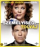 Identity Thief - Hungarian Movie Cover (xs thumbnail)