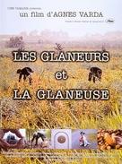 Glaneurs et la glaneuse, Les - French Movie Poster (xs thumbnail)