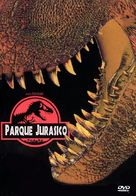 Jurassic Park - Spanish Movie Cover (xs thumbnail)