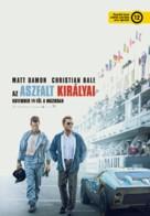 Ford v. Ferrari - Hungarian Movie Poster (xs thumbnail)