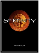 Serenity - Advance poster (xs thumbnail)