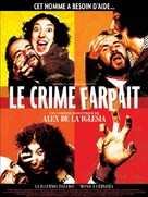 Crimen ferpecto - French Movie Poster (xs thumbnail)