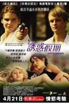 Was nützt die Liebe in Gedanken - Hong Kong Movie Poster (xs thumbnail)