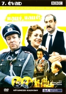 """'Allo 'Allo!"" - Hungarian DVD cover (xs thumbnail)"