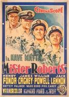 Mister Roberts - Italian Movie Poster (xs thumbnail)