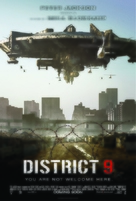 District 9 - British Movie Poster (xs thumbnail)