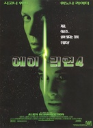 Alien: Resurrection - South Korean Movie Poster (xs thumbnail)