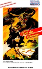 The Demon Lover - German VHS cover (xs thumbnail)