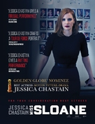 Miss Sloane - For your consideration movie poster (xs thumbnail)