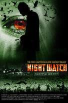 Nochnoy dozor - Movie Poster (xs thumbnail)