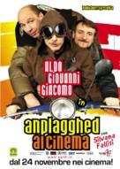 Anplagghed al cinema - Italian Movie Poster (xs thumbnail)