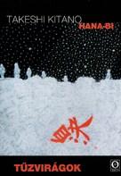 Hana-bi - Hungarian DVD cover (xs thumbnail)