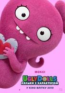 UglyDolls - Ukrainian Movie Poster (xs thumbnail)