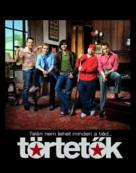 """Entourage"" - Hungarian Movie Poster (xs thumbnail)"