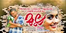 Mulla - Indian Movie Poster (xs thumbnail)
