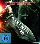 Silent Hill: Revelation 3D - German Blu-Ray movie cover (xs thumbnail)