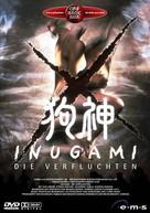 Inugami - German poster (xs thumbnail)