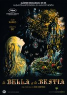 La belle et la bête - Spanish Movie Cover (xs thumbnail)