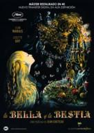 La belle et la bête - Spanish Movie Cover (xs thumbnail)